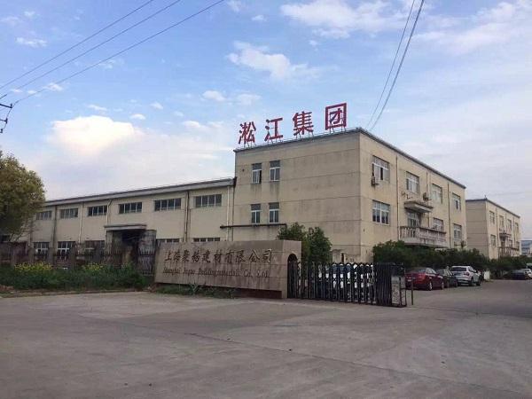 淞江集团公司大门