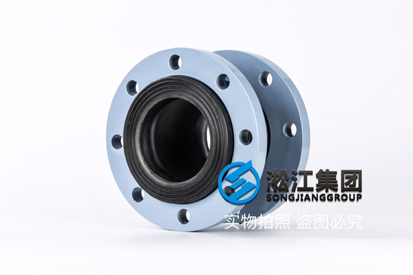 国标16kg橡胶挠性接头 上海1.6Mp