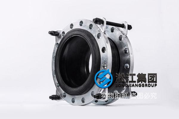 高压加固型橡胶挠性接头 上海加固型橡胶挠性接头厂家