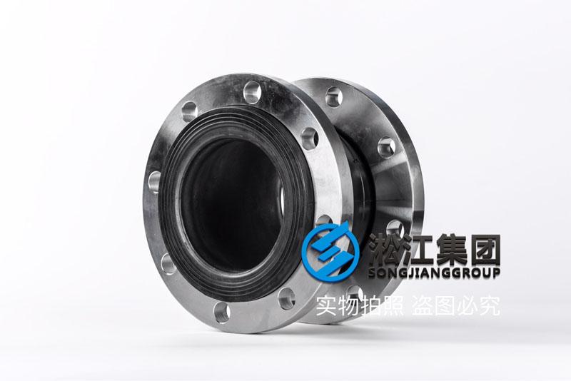 不锈钢橡胶挠性接头 上海不锈钢304橡胶挠性接头厂家