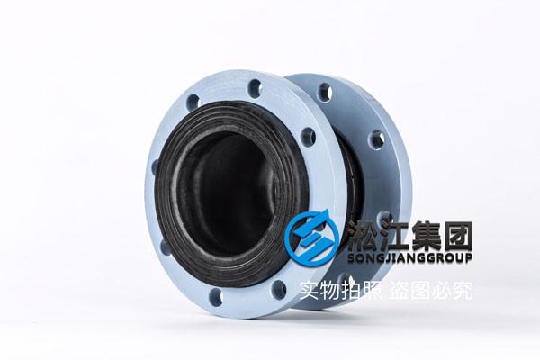 供暖耐高温橡胶挠性接头 上海耐高温橡胶挠性接头厂家
