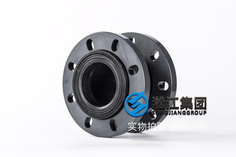 PVC法兰三元乙丙橡胶挠性接头 上海PVC法兰三元乙丙橡胶挠性接头