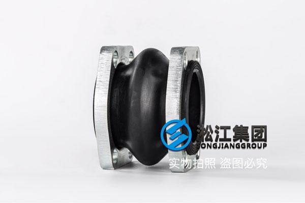 方法兰耐油橡胶挠性接头 上海方