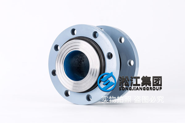 耐负压橡胶挠性接头 上海耐负压橡胶挠性接头厂家