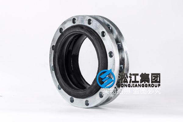美标橡胶挠性接头 上海美标橡胶挠性接头厂家