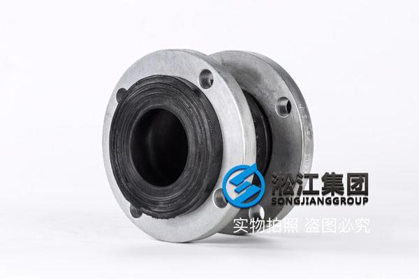 日标橡胶挠性接头 上海JIS日标橡胶挠性接头厂家