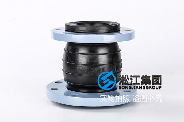 同心异径橡胶挠性接头 上海同心异径橡胶挠性接头厂家