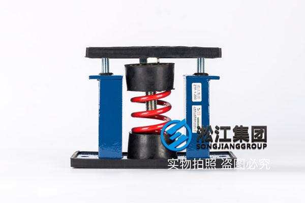 冷却塔弹簧隔振器 上海冷却塔弹簧隔振器 冷却塔弹簧隔振器厂家
