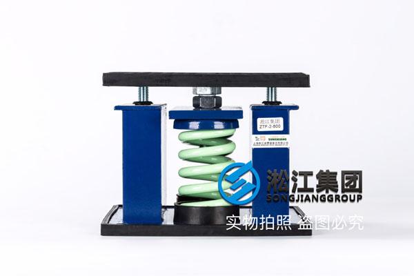 变压器弹簧隔振器 上海变压器弹簧隔振器 变压器弹簧隔振器厂家