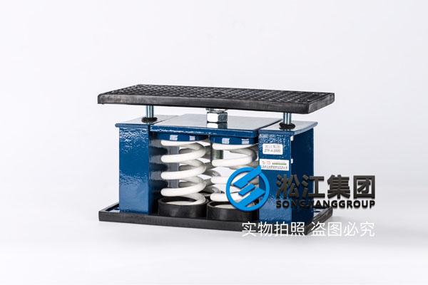 冷水机组弹簧隔振器 上海冷水机