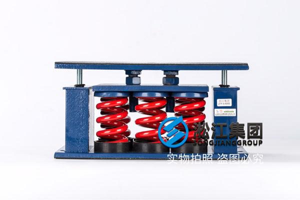 管道弹簧隔振器 上海管道弹簧隔振器 管道弹簧隔振器厂家