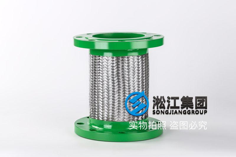 不锈钢金属软连接 金属软连接厂家