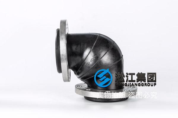 直角管道90度钢丝橡胶软接头