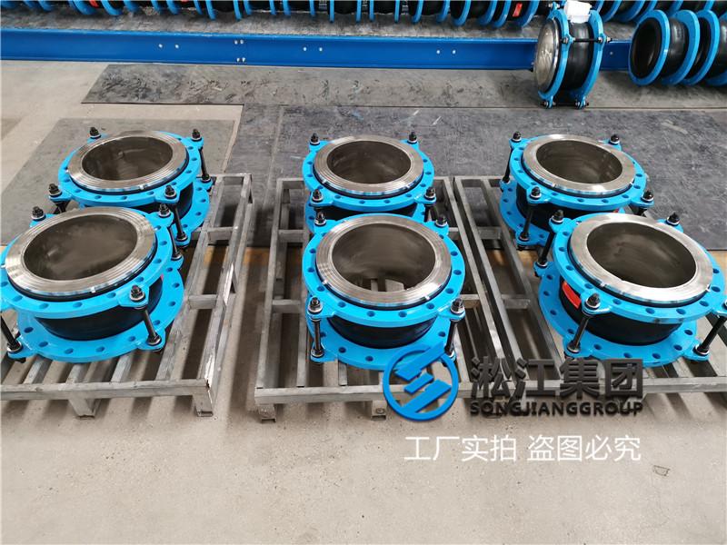 上海淞江耐负压橡胶挠性接头发货现场