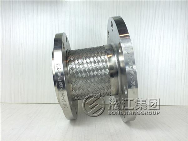 不锈钢304金属软连接 上海不锈钢