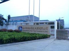 泰兴市滨江污水处理厂项目