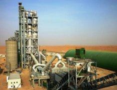 中材*际ABMC日产万吨水泥生产线