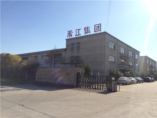 弹簧减震器检验报告,风机弹簧减震器检验报告,上海淞江风机弹簧减震器检验报告