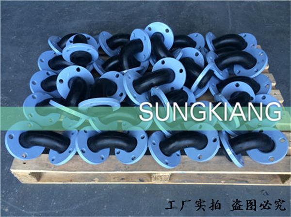 安徽金禾实业项目用90度弯头橡胶挠性接头发货照片