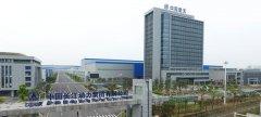 中*长江动力集团橡胶管接头合同