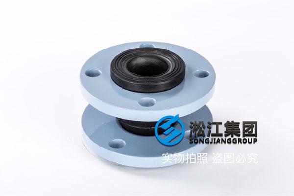 DN50避震管产品